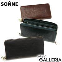 ギャレリア Bag&Luggage | GLNB0008289