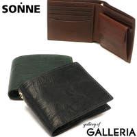 ギャレリア Bag&Luggage | GLNB0008288