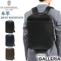 ギャレリア Bag&Luggage | GLNB0007972