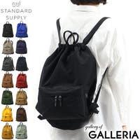 ギャレリア Bag&Luggage   GLNB0008273