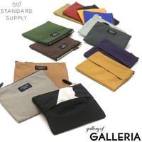 ギャレリア Bag&Luggage | GLNB0008300