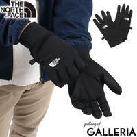 ギャレリア Bag&Luggage(ギャレリアバックアンドラゲッジ)の小物/手袋