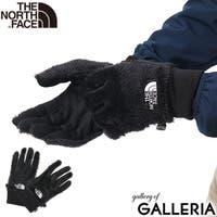 ギャレリア Bag&Luggage | GLNB0008243