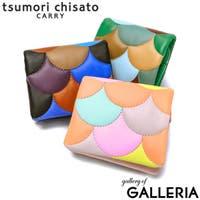 ギャレリア Bag&Luggage | GLNB0008267