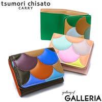 ギャレリア Bag&Luggage | GLNB0008268