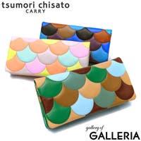 ギャレリア Bag&Luggage | GLNB0008269