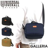 ギャレリア Bag&Luggage | GLNB0007684