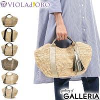 ギャレリア Bag&Luggage(ギャレリアバックアンドラゲッジ)のバッグ・鞄/カゴバッグ
