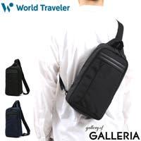 ギャレリア Bag&Luggage | GLNB0007977
