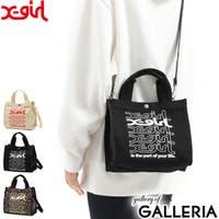 ギャレリア Bag&Luggage | GLNB0008286
