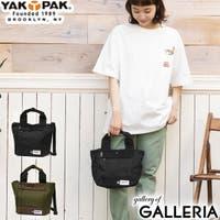 ギャレリア Bag&Luggage | GLNB0007642