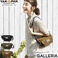 ギャレリア Bag&Luggage | GLNB0007643