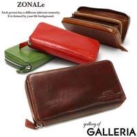 ギャレリア Bag&Luggage   GLNB0007995