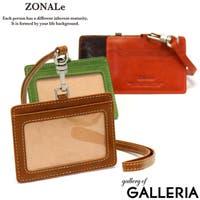 ギャレリア Bag&Luggage | GLNB0008009