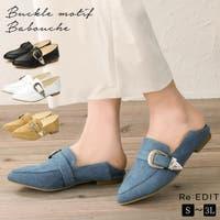 Re:EDIT(リエディ)のシューズ・靴/パンプス