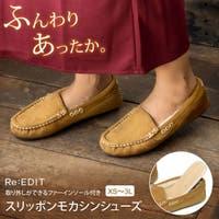 Re:EDIT(リエディ)のシューズ・靴/モカシン