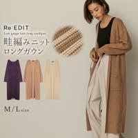 Re:EDIT(リエディ)のトップス/カーディガン