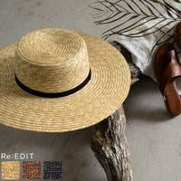 Re:EDIT(リエディ)の帽子/麦わら帽子・ストローハット・カンカン帽