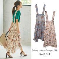 Re:EDIT(リエディ)のスカート/ロングスカート