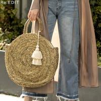 Re:EDIT(リエディ)のバッグ・鞄/カゴバッグ