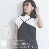 Re:EDIT(リエディ)のトップス/Tシャツ