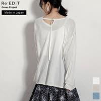 Re:EDIT(リエディ)のトップス/カットソー