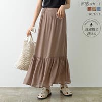Re:EDIT(リエディ)のスカート/その他スカート