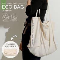 Re:EDIT(リエディ)のバッグ・鞄/エコバッグ