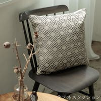 Re:EDIT(リエディ)の寝具・インテリア雑貨/クッション・クッションカバー
