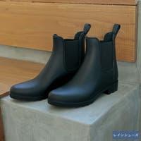 Re:EDIT(リエディ)のシューズ・靴/レインブーツ・レインシューズ