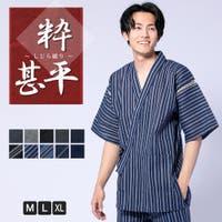 GENELESS(ジェネレス)の浴衣・着物/甚平