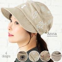 Annaジュエリーアクセサリー(アンナジュエリーアクセサリー)の帽子/キャスケット