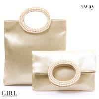 GIRL(ガール)のバッグ・鞄/パーティバッグ