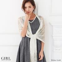 GIRL(ガール)のトップス/カーディガン