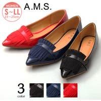 A.M.S.(エーエムエス)のシューズ・靴/パンプス