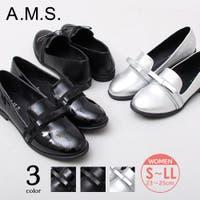 A.M.S.(エーエムエス)のシューズ・靴/ドレスシューズ