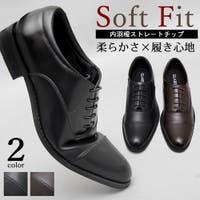 A.M.S.(エーエムエス)のシューズ・靴/ビジネスシューズ