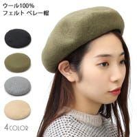 A.M.S.(エーエムエス)の帽子/ベレー帽