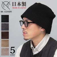 A.M.S.(エーエムエス)の帽子/ニット帽