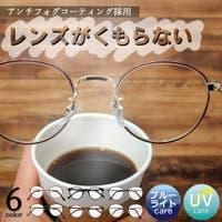 A.M.S.(エーエムエス)の小物/メガネ