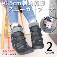 GlitterAdel(グリッターアデル)のシューズ・靴/ブーツ