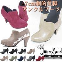 GlitterAdel(グリッターアデル)のシューズ・靴/ショートブーツ