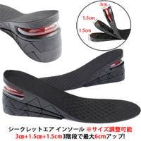 GlitterAdel(グリッターアデル)のシューズ・靴/シューケアグッズ