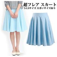 GlitterAdel(グリッターアデル)のスカート/ひざ丈スカート