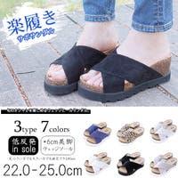 GlitterAdel(グリッターアデル)のシューズ・靴/サボサンダル