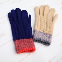 GlovesDEPO | FKSE0000222