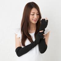 GlovesDEPO | FKSE0000113