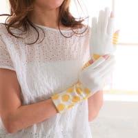 GlovesDEPO(グローブデポ)のルームウェア・パジャマ/部屋着