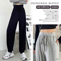 G&L Style | XB000009066