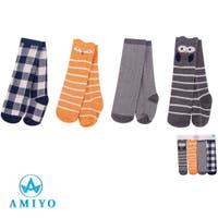 Amiyo(アミヨ)のベビー/ベビーウェア